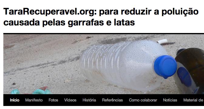 Cabeçalho do site TaraRecuperavel.org
