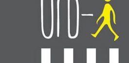 Logo da Urb-i